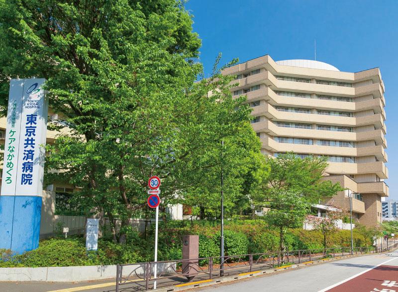 東京共済病院 約1,200m(徒歩15分)