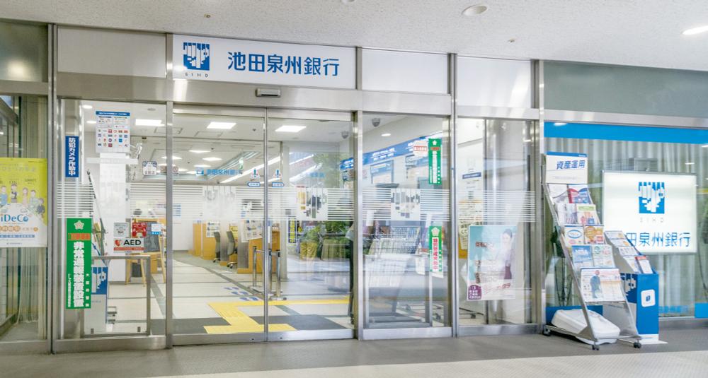 池田泉州銀行 北千里支店 約1,350m(徒歩17分)