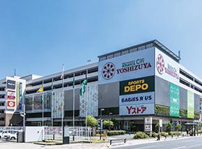 ヨシヅヤ名古屋名西店 約2,170m(車4分)