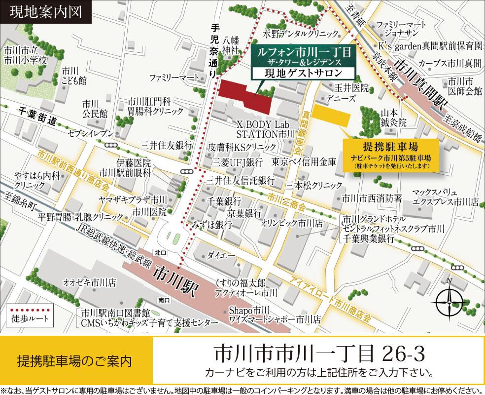 ルフォン市川一丁目 ザ・タワー&レジデンス:モデルルーム地図
