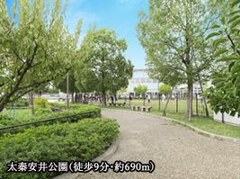 太秦安井公園 約690m(徒歩9分)
