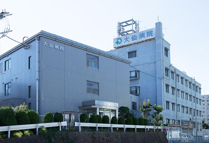 大仙病院 約760m(徒歩10分)