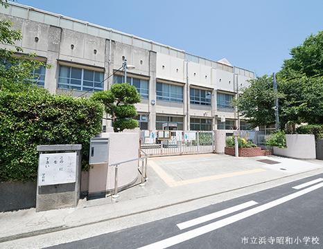 市立浜寺昭和小学校 約1,010m(徒歩13分)