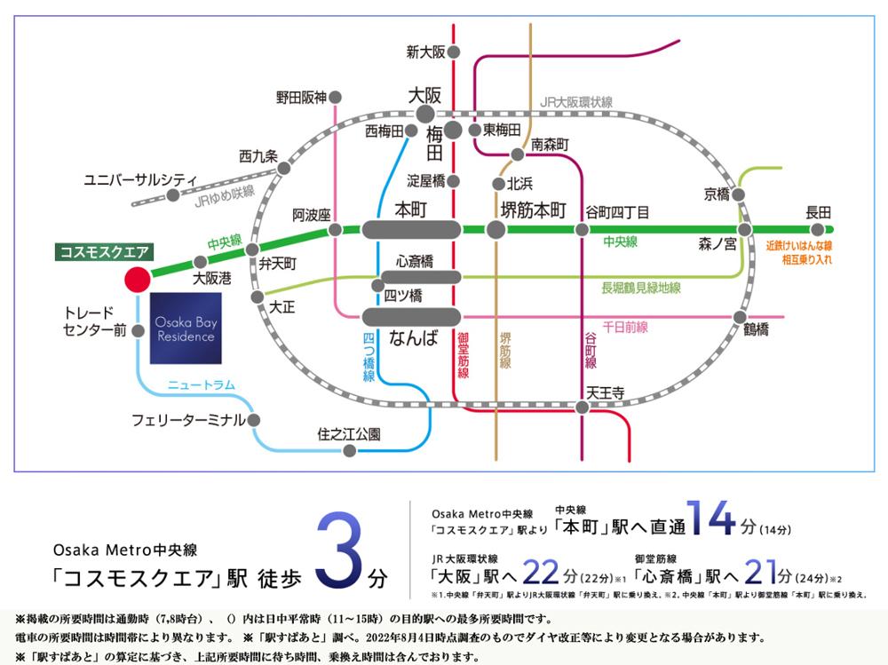 大阪ベイレジデンス:交通図