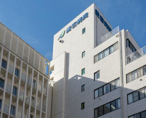愛宕病院 約250m(徒歩4分)