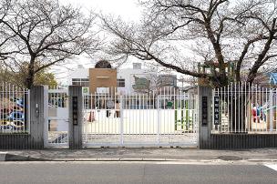 海田幼稚園 約250m(徒歩4分)