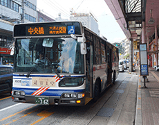「住吉」バス停 約160m(徒歩2分)