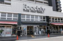 フーデリー青葉店 約970m(徒歩13分)