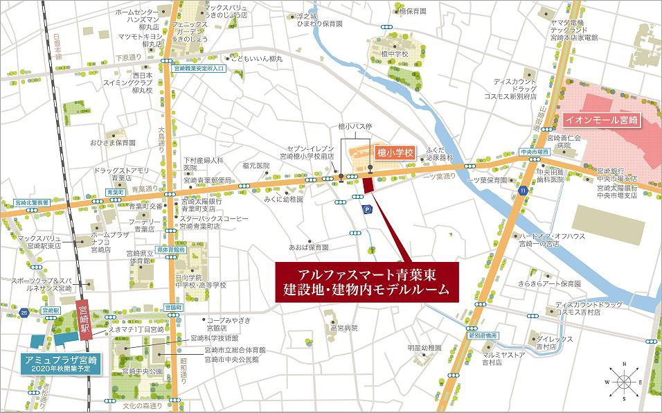 アルファスマート青葉東:案内図