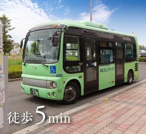 琴参バス「宇多津駅北口」バス停 徒歩5分