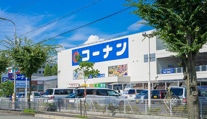 コーナン 高槻富田丘店 約390m(徒歩5分)