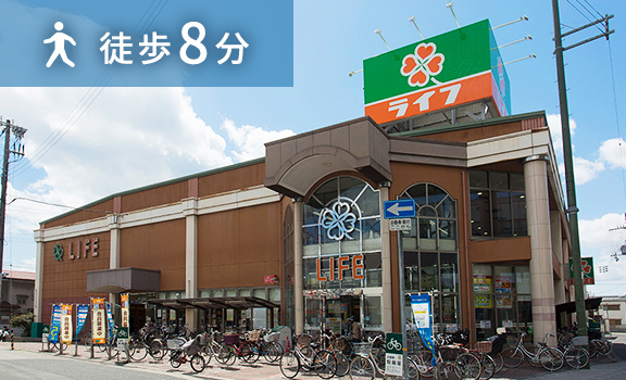 ライフ武庫川店 約600m(徒歩8分)