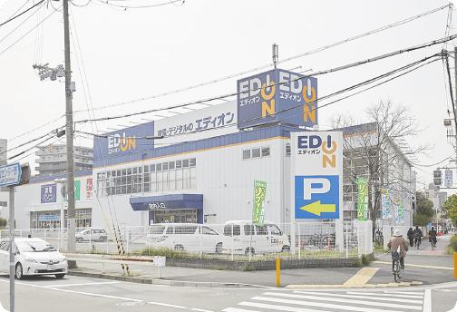 エディオン 西宮南店 約480m(徒歩6分)