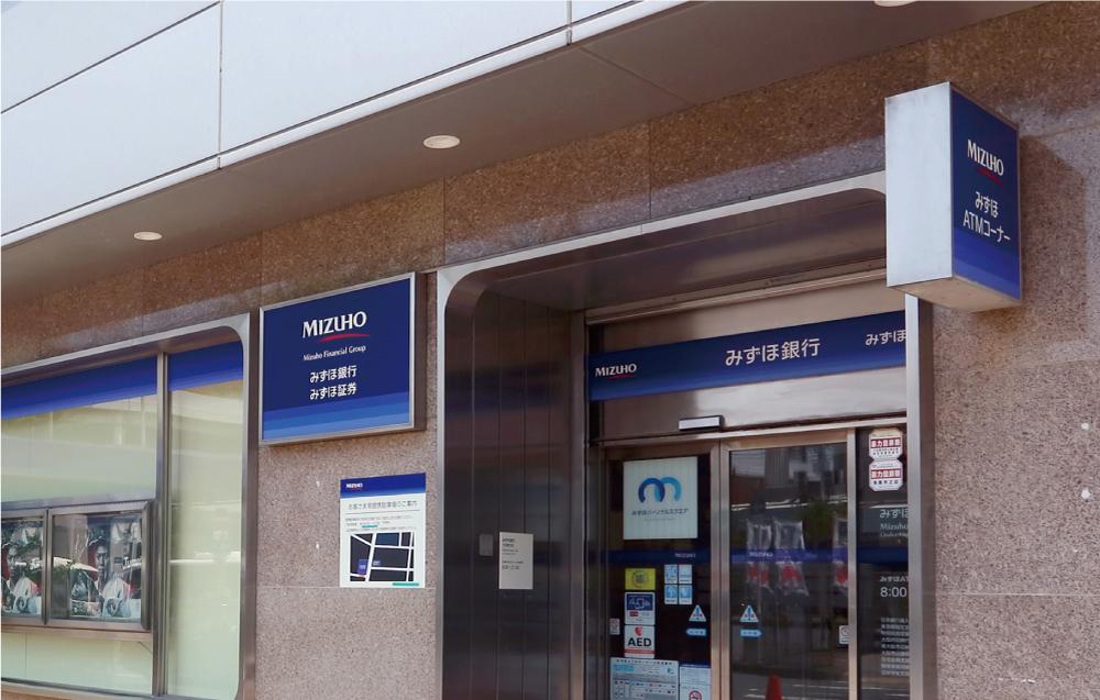 みずほ銀行 大阪東支店 約520m(徒歩7分)