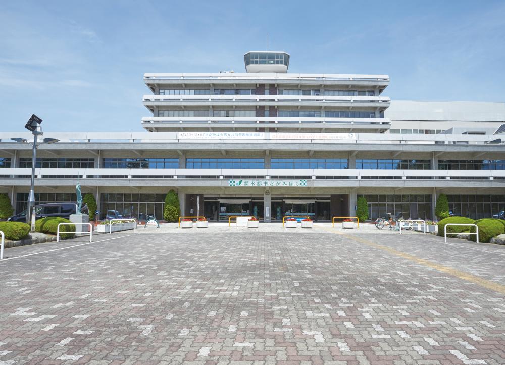 相模原市役所・中央区役所 約1,040m(徒歩13分)