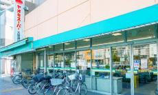 ヤオキスーパー太閤通店 約420m(徒歩6分)