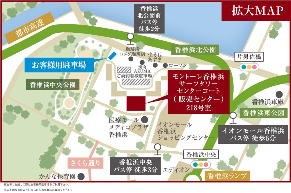 モントーレ香椎浜サーフタワーセンターコート:モデルルーム地図