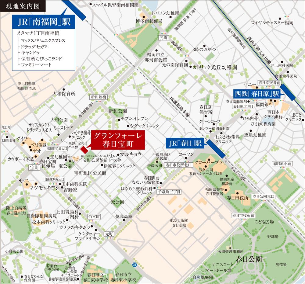 グランフォーレ春日宝町:案内図