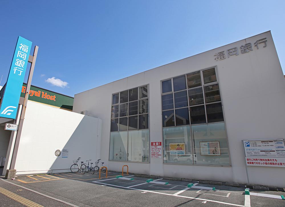 福岡銀行藤崎支店 約680m(徒歩9分)