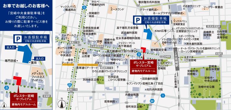 ポレスター宮崎ザ・プレミアム:モデルルーム地図
