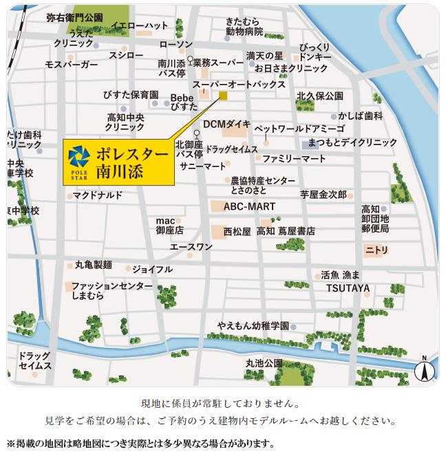 ポレスター南川添:モデルルーム地図