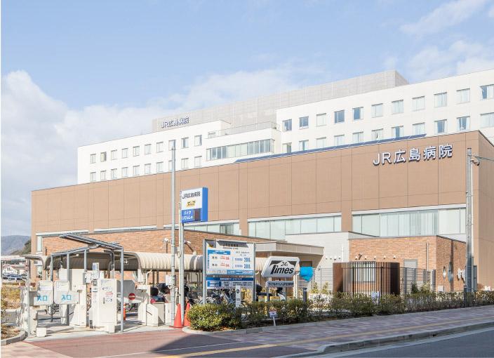 JR広島病院 約680m(徒歩9分)