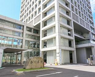 香川県庁 約680m(徒歩9分)