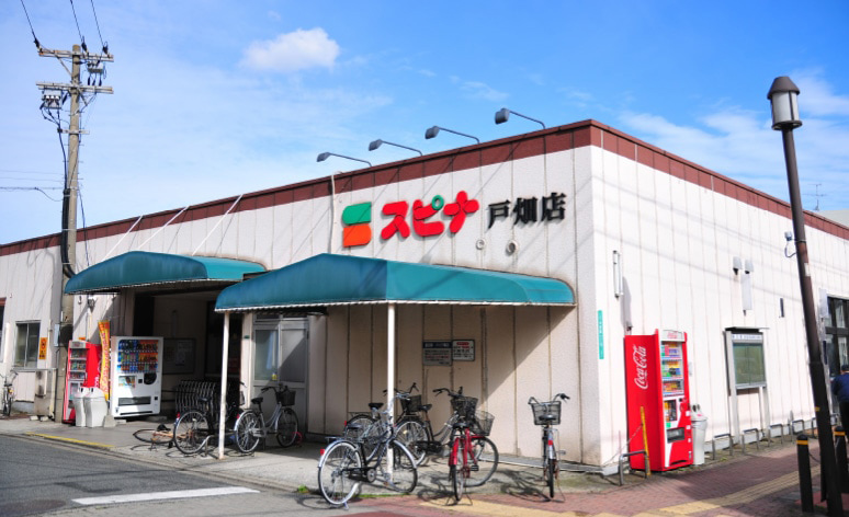 スピナ戸畑店 約670m(車2分)