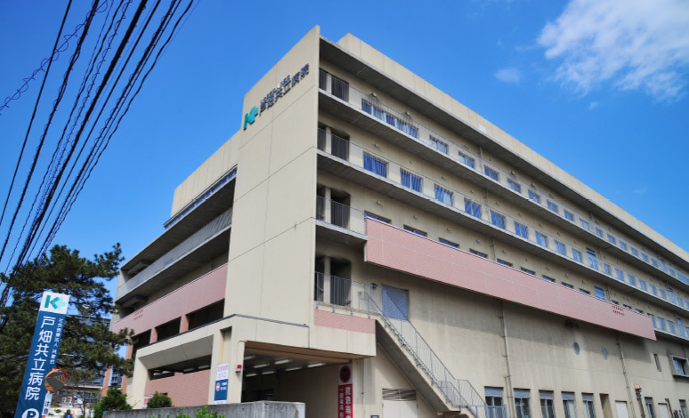 戸畑共立病院 約290m(徒歩4分)