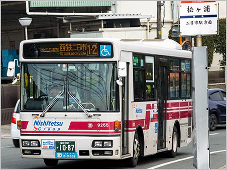 西鉄バス「松ケ浦」バス停  約250m(徒歩4分)