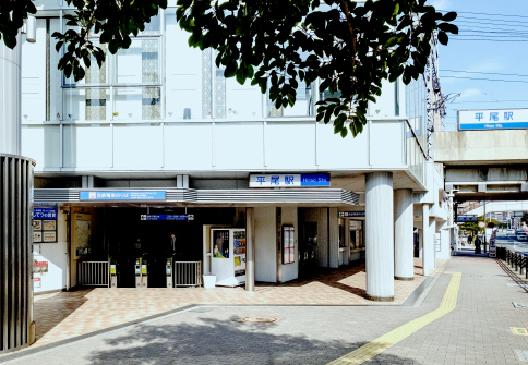 西鉄「平尾」駅 約160m(徒歩2分)