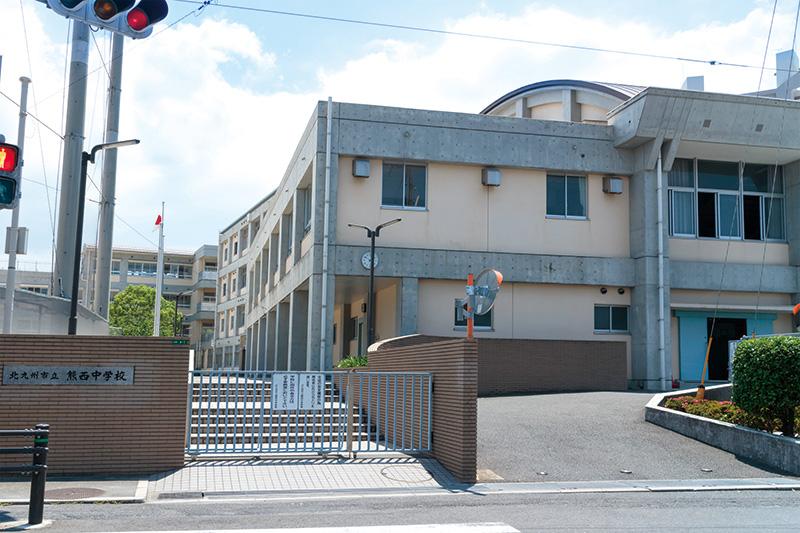 熊西中学校 約310m(徒歩4分)
