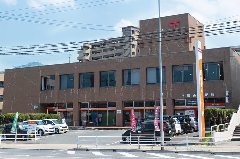 八幡西郵便局 約160m(徒歩2分)