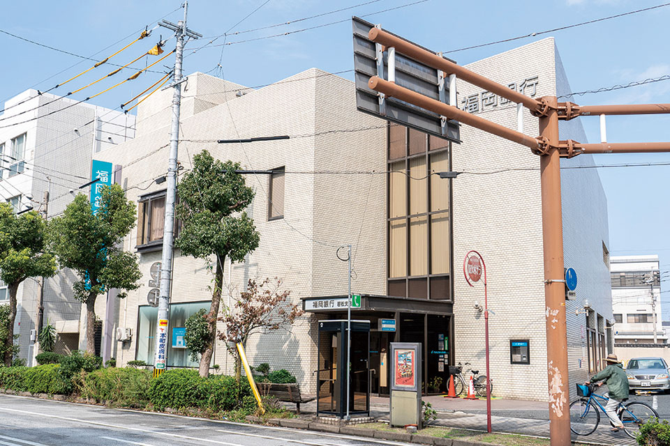 福岡銀行若松支店 約450m(徒歩6分)