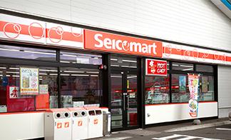 セイコーマート東札幌2条店 約120m(徒歩2分)