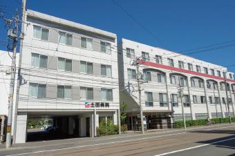 医療法人社団 土田病院 約200m(徒歩3分)