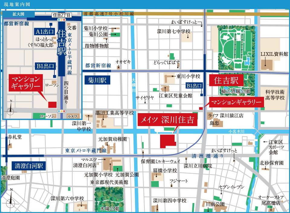メイツ 深川住吉:モデルルーム地図