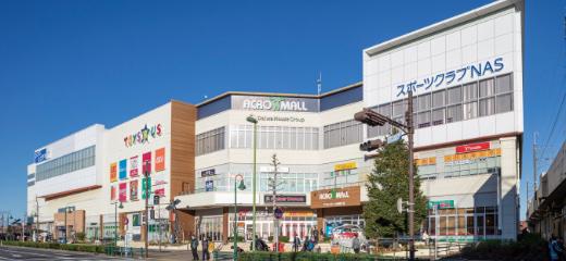 アクロスモール新鎌ヶ谷 約3.1km(車5分)