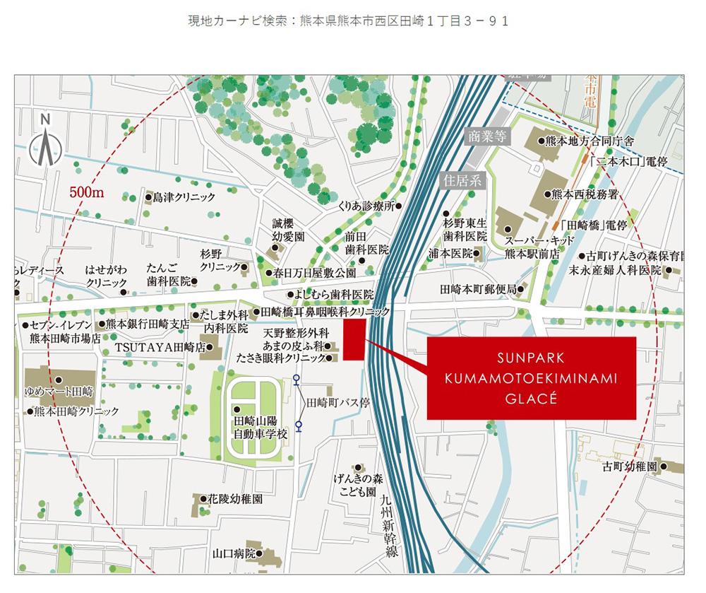 サンパーク熊本駅南グラッセ:モデルルーム地図