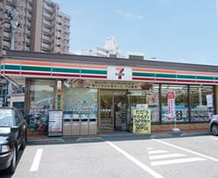 セブンイレブン小倉三萩野2丁目店 約280m(徒歩4分)