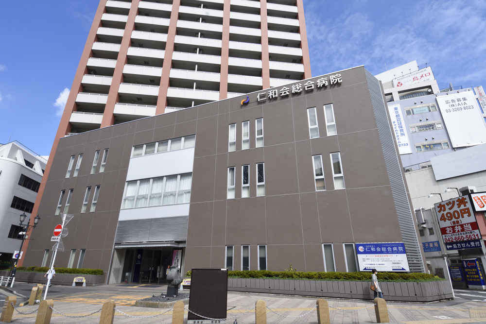 仁和会総合病院 約840m(徒歩11分)