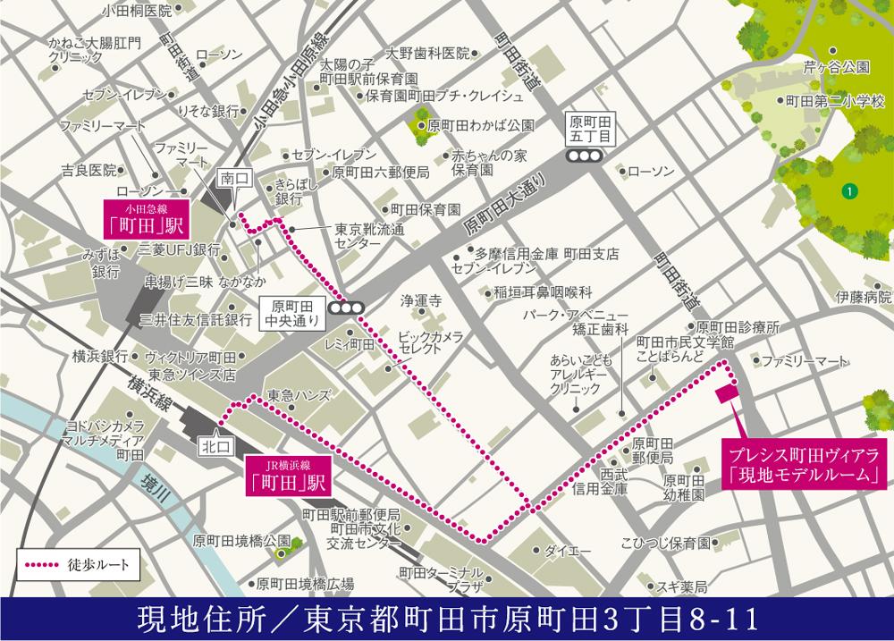 プレシス町田ヴィアラ 第1期:モデルルーム地図