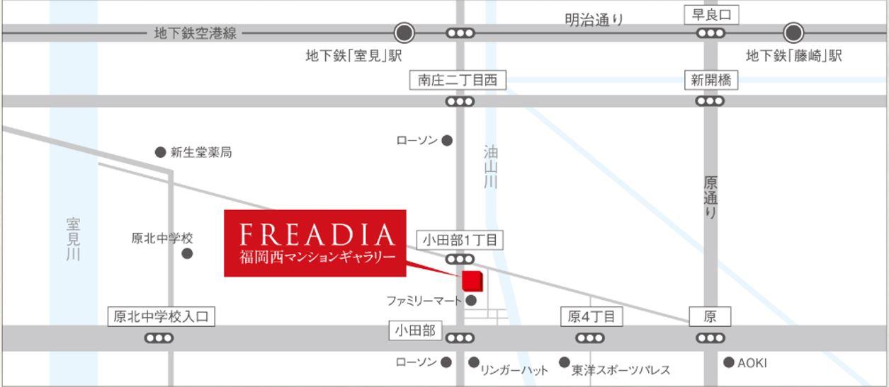 フリーディア高宮プレミアム:モデルルーム地図