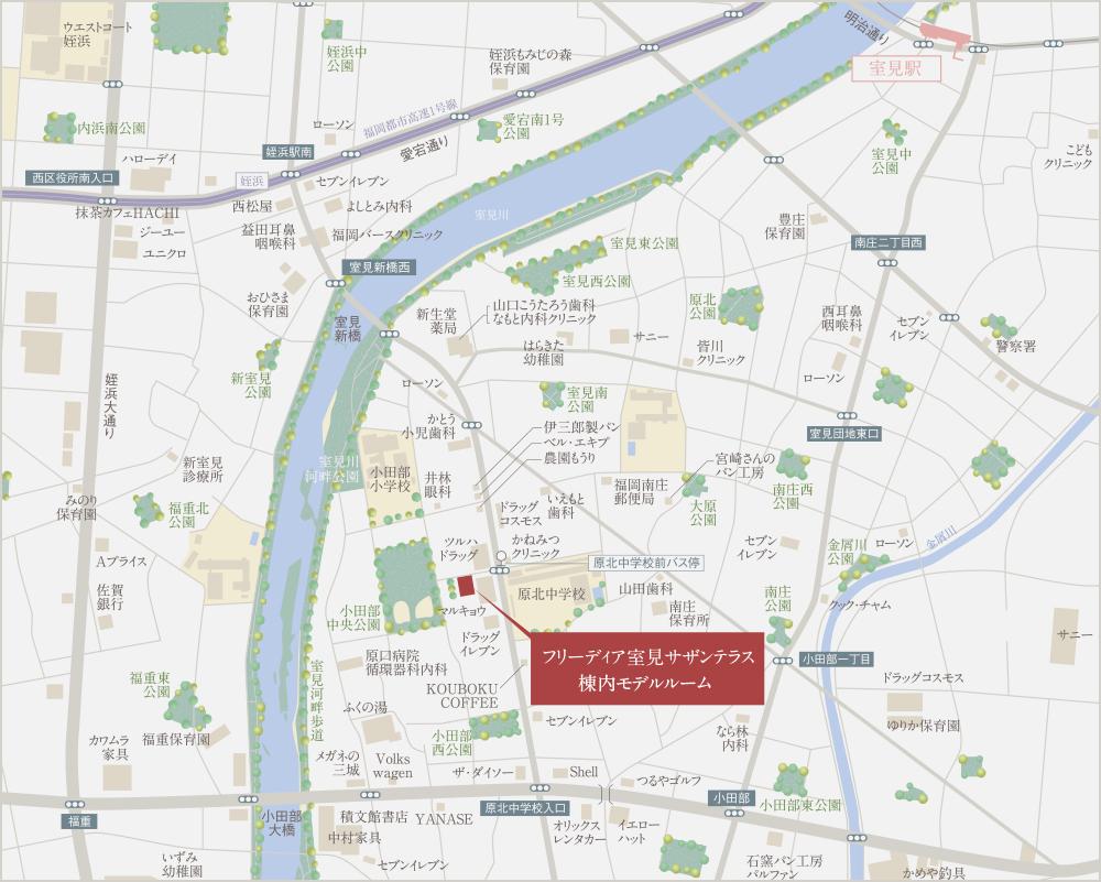 フリーディア室見サザンテラス:モデルルーム地図