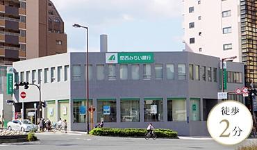 関西みらい銀行 谷町支店 約160m(徒歩2分)