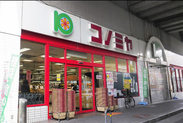 コノミヤ 粉浜店 約450m(徒歩6分)