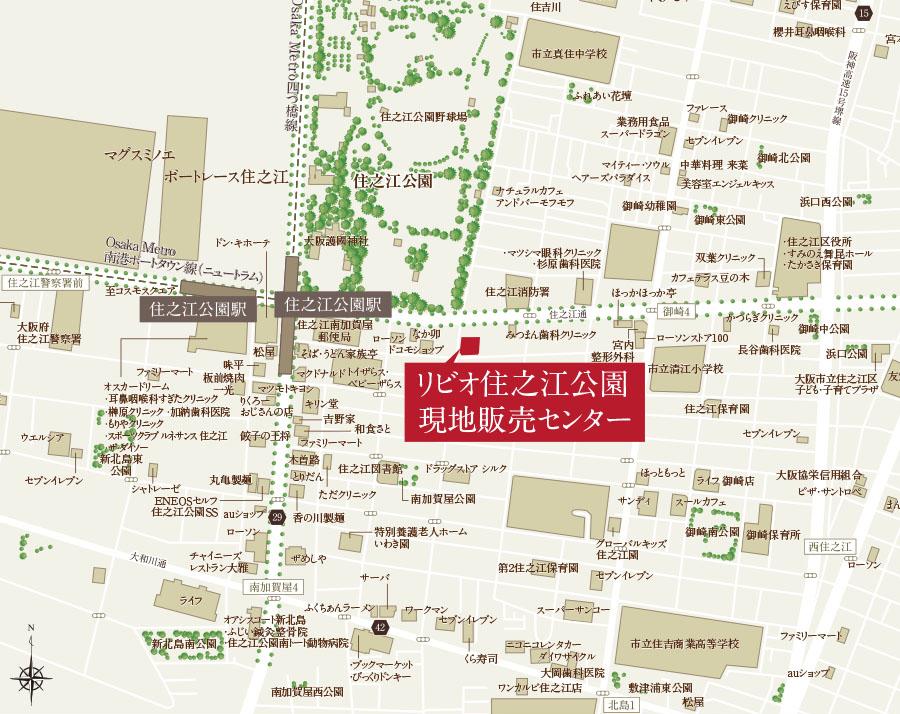 リビオ住之江公園:案内図