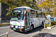 長崎バス「小菅公園」バス停 約330m(徒歩5分)