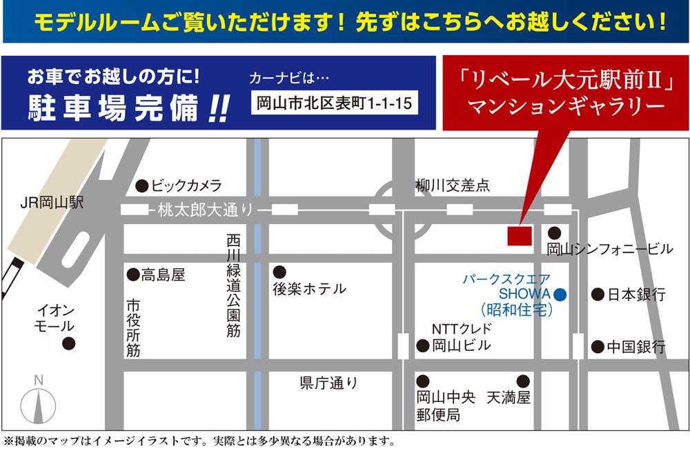 リベール大元駅前II:モデルルーム地図