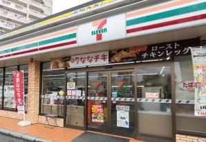 セブンイレブン 岡山東古松2丁目店 約130m(徒歩2分)
